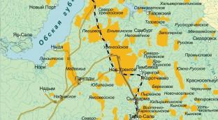 месторождение юрхаровское фото